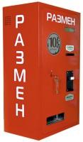 Разменный автомат АРМ