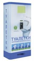 Автомат для продажи покрытий на унитаз «Туалеткин»