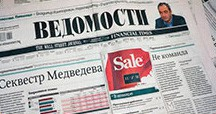 Публикация в газете «Ведомости»